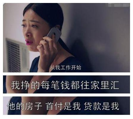 她搭档郑少秋一夜成名,拍戏26年终累死在片场,一生为家人而活
