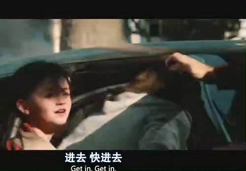 电影《2012世界末日》精彩片段