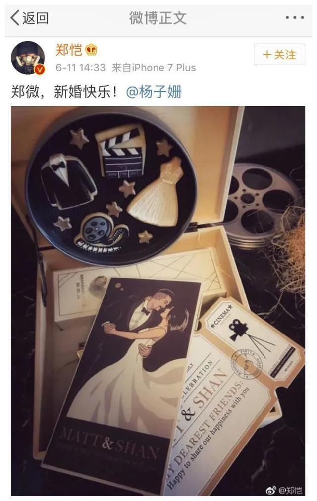 """丽水90后美女捧回蛋糕""""奥斯卡"""",曾做过吴敏霞婚礼蛋糕"""