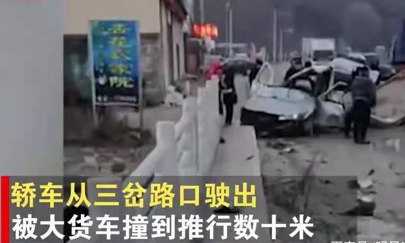 触目惊心!辽宁发生了一起事故,地址位于鞍山市