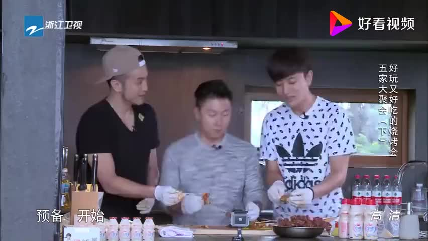 奶爸们组成奇葩的饶舌烤肉组合,贾乃亮说唱十分搞笑,太逗了!
