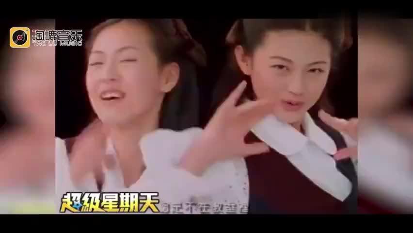 可爱!大S小S姐妹早期组合成名曲,当年也是青春活力的唱跳歌手