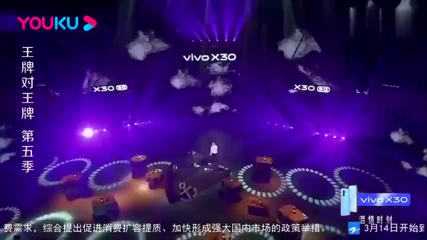 王牌对王牌:华晨宇翻唱,花花一开口就知有没有,好听!