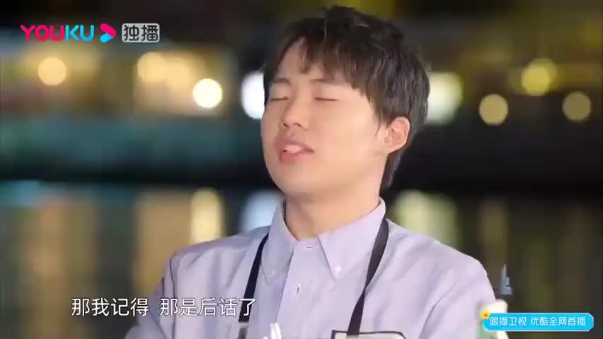 漫游记:李晨大口吃肉,郭麒麟却只能过嘴瘾,气的直呼要跳海!