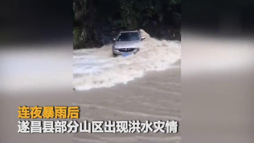 """丽水山区暴发洪水公路成河汽车在""""河""""里漂"""