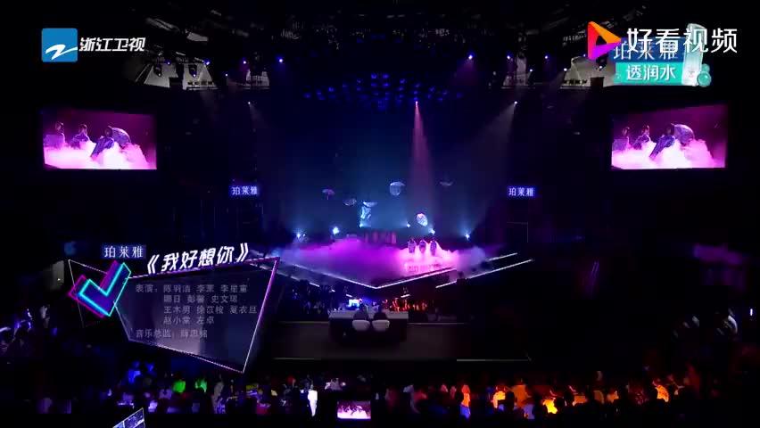 少女队深情献唱《我好想你》,歌声听醉观众,走心演绎感动全场!