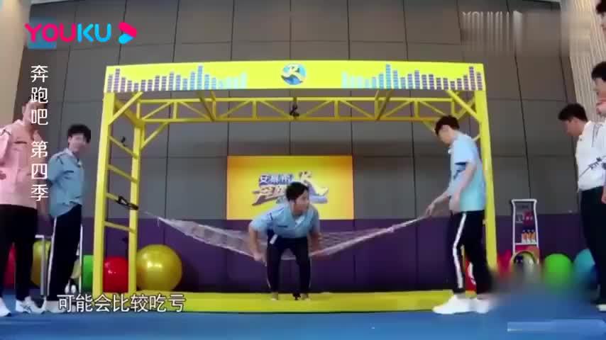 跑男:李晨挑战吊床翻身,康复训练既视感,老年生活提前演示