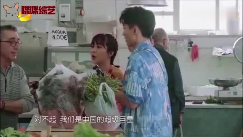 明星买菜砍价名场面,易烊千玺对半砍,杨紫则是直接说自己是巨星