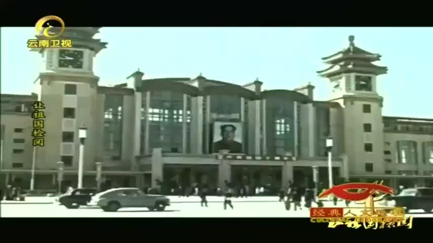 1959年,北京举办十周年国庆阅兵,彩色影像记录当时全过程!