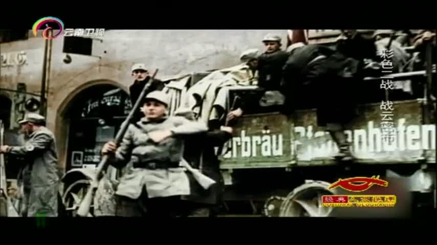 1934年,希特勒宣布由他接任德国总统,留下了历史性的一幕