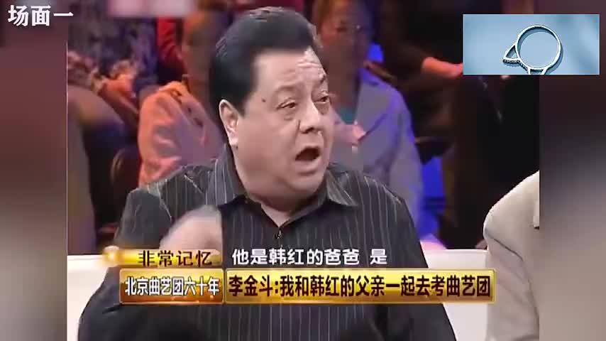 相声界高辈分的相声演员:韩红一句行话让小伙流汗,郭德纲叫师叔