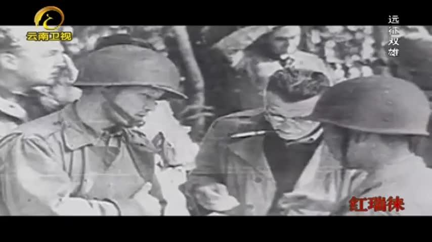 二战结束后,孙立人受邀到欧洲访问,结果却因此遭到军政界污蔑