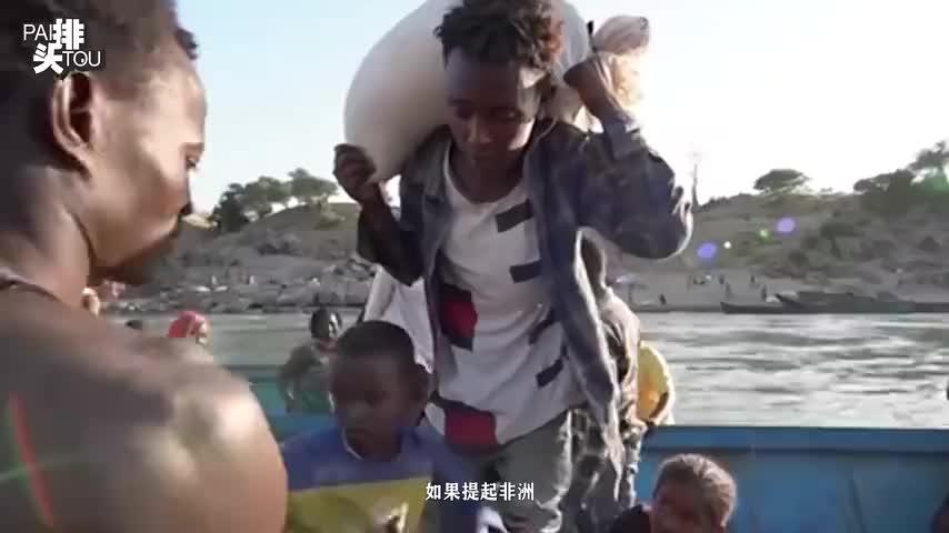 埃塞俄比亚政府态度强硬,大批部队已包围叛军老巢,内战即将平定