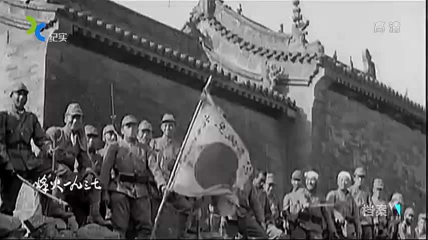 日本政府为控制本土人民的思想,利用虚假新闻来抹黑我国的形象