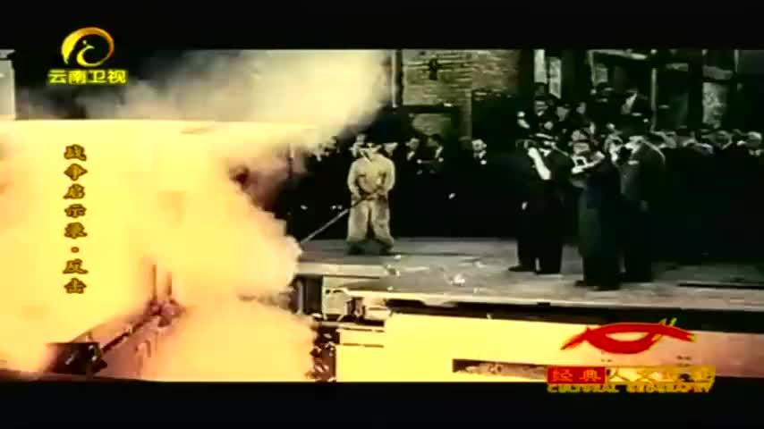1940年,德军闪电战入侵华沙,这座城市变成了人间地狱