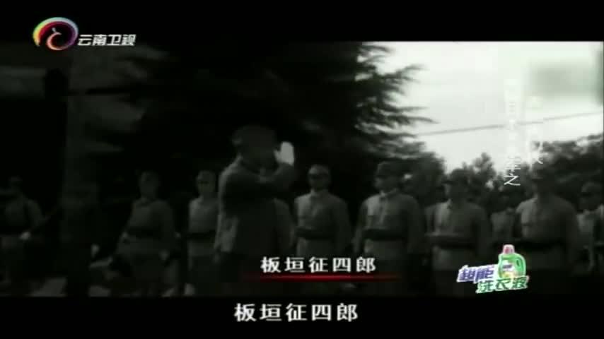 第二次诺门坎之战,日军不惜动用血本,不料遇上坦克杀手朱可夫