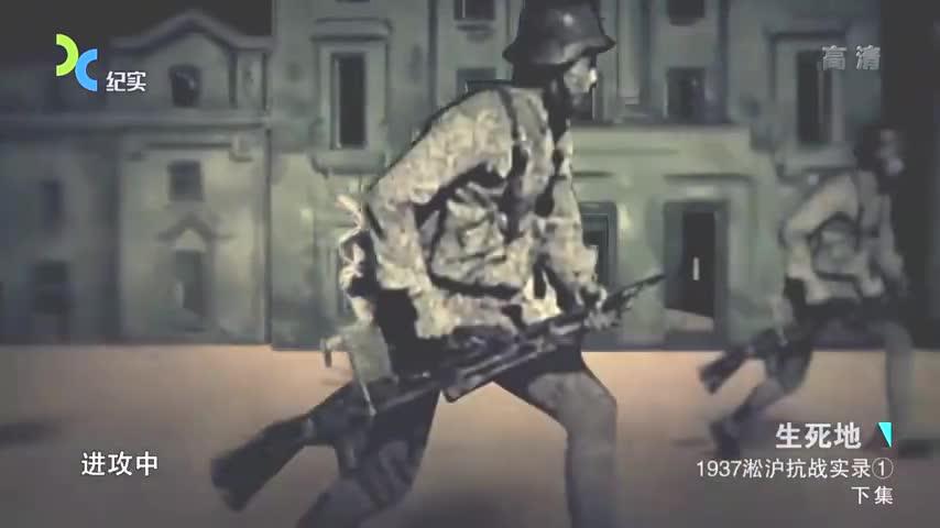 抗战老兵回忆,淞沪战役中中国守军用血肉之躯,冲破日军封锁线