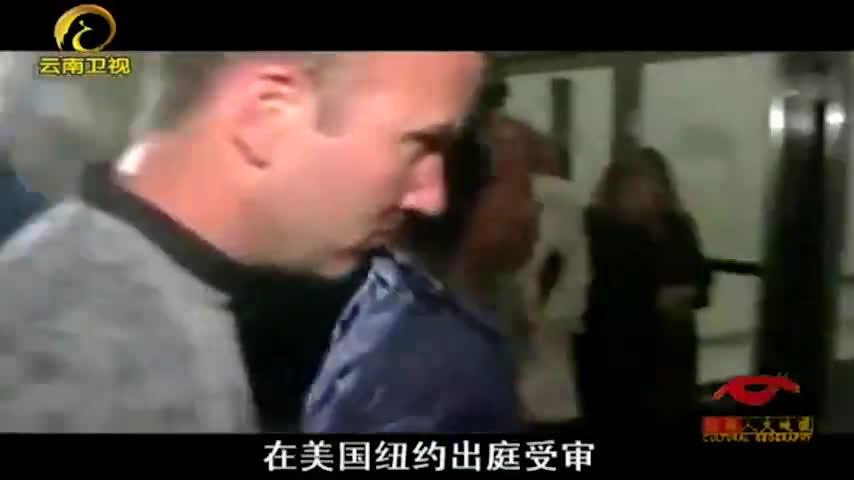 2009年,一名被捕的索马里海盗走进了法庭,当时他还咧着嘴笑了