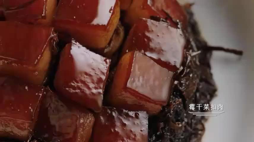 喜欢吃用霉干菜制作的美味佳肴吗?了解一下传统的梅干菜制作过程