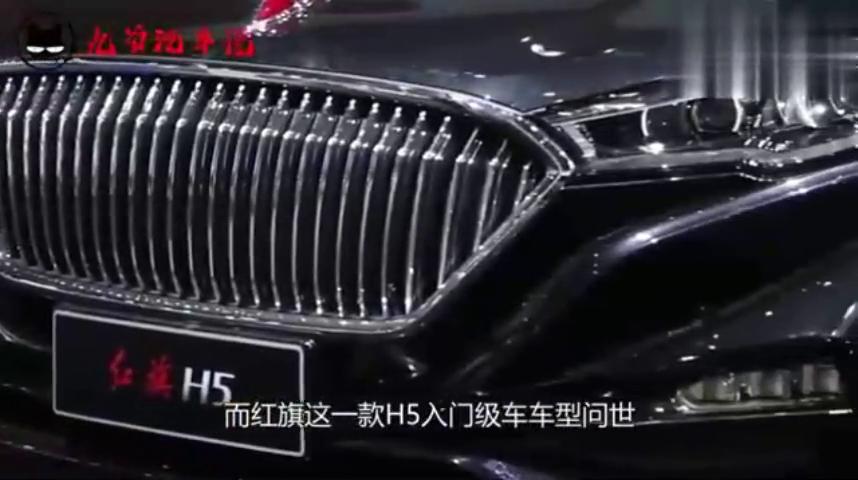 国产红旗要崛起了,新车才定价13万,功能和外观比迈腾更加有型!