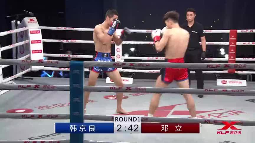 中国力神遭18岁小将挑战,一回合秒杀KO,裁判都没反应过来