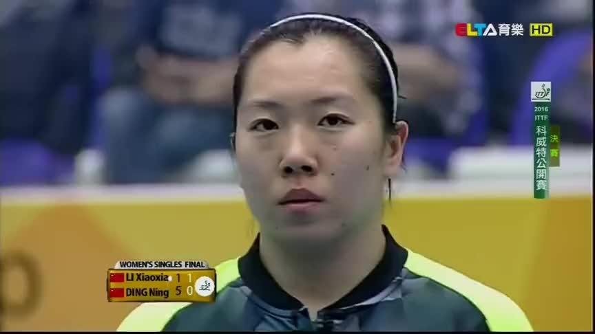 知耻而后勇,丁宁发起疯狂反击,奥运冠军李晓霞有些力不从心