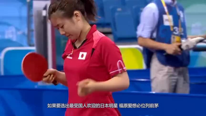 记者太坏了!福原爱被问比赛想抽到李晓霞还是丁宁,她却这样回答