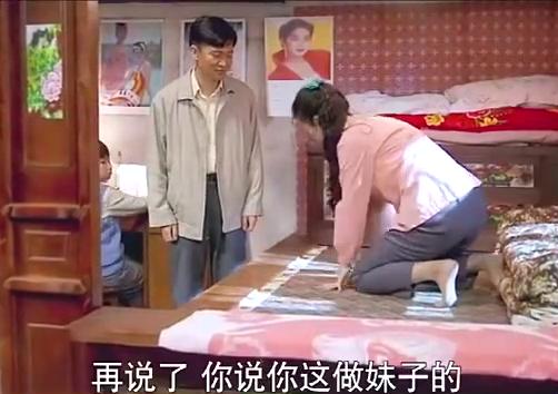 喜凤当着儿子的面嫌弃丈夫没出息,儿子则以命令式让亲爹做事