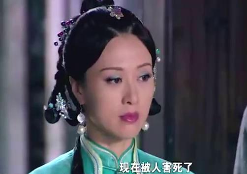 笑红颜:苏家竟有人暗中护着五姨太,三太太被迫交了两千银元