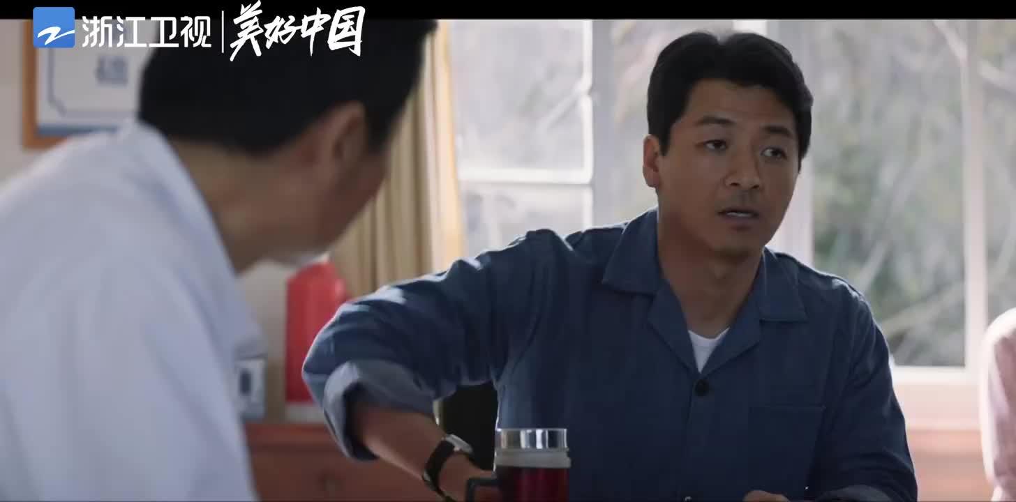 浙江卫视 原本是公开通知宋运辉被派去二线码头的会议