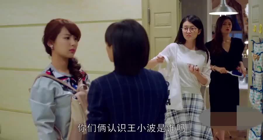 曲筱绡居然询问关关王小波,这是赵医生喜欢的东西