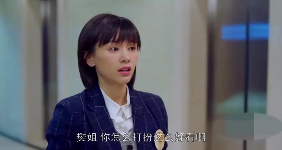 曲筱绡委托关关帮自己查查王小波,想要里赵医生更近一点