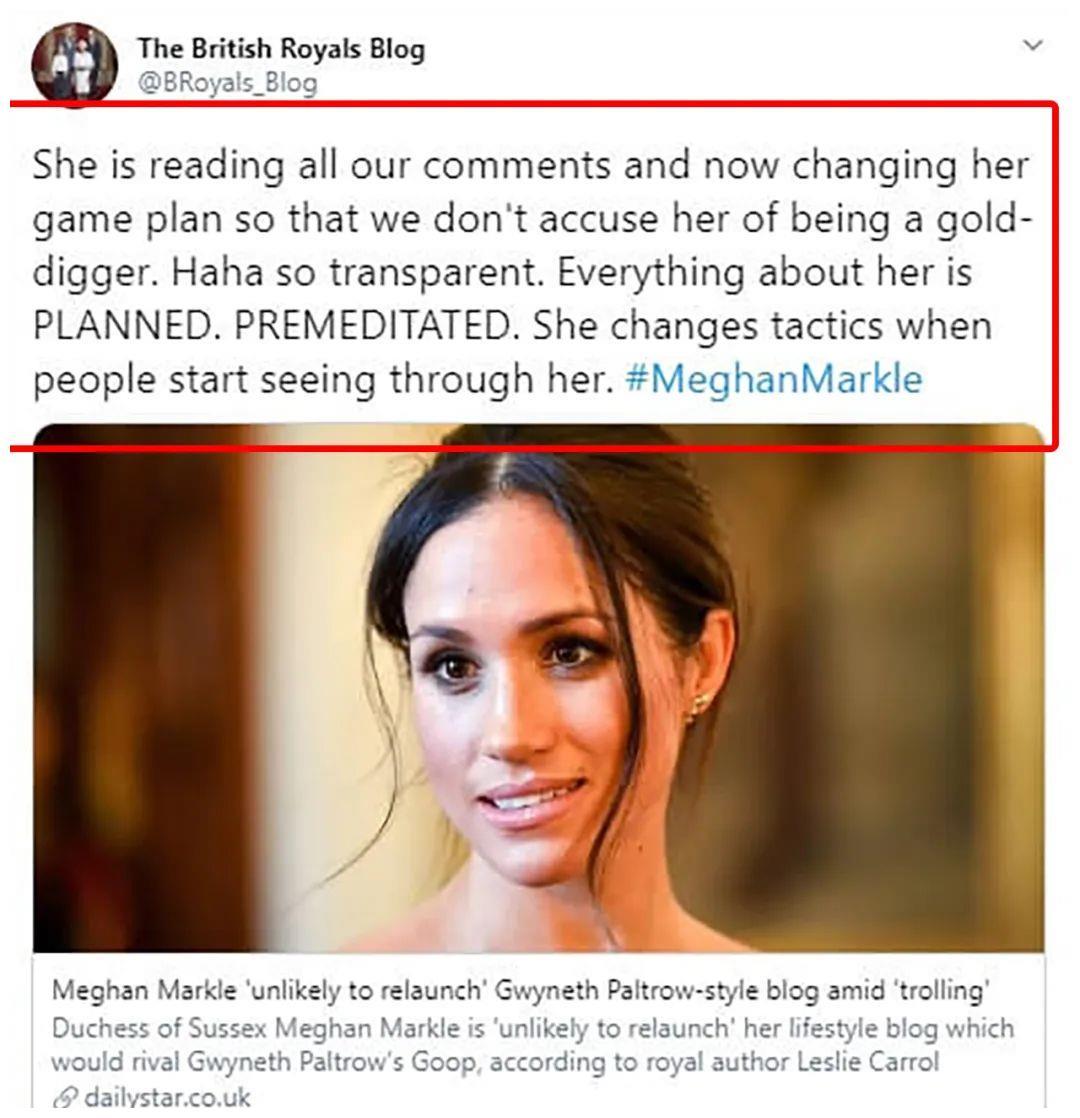 """梅根被批评为""""王室淘金者"""",但很遗憾,英王室这里没有黄金可挖"""