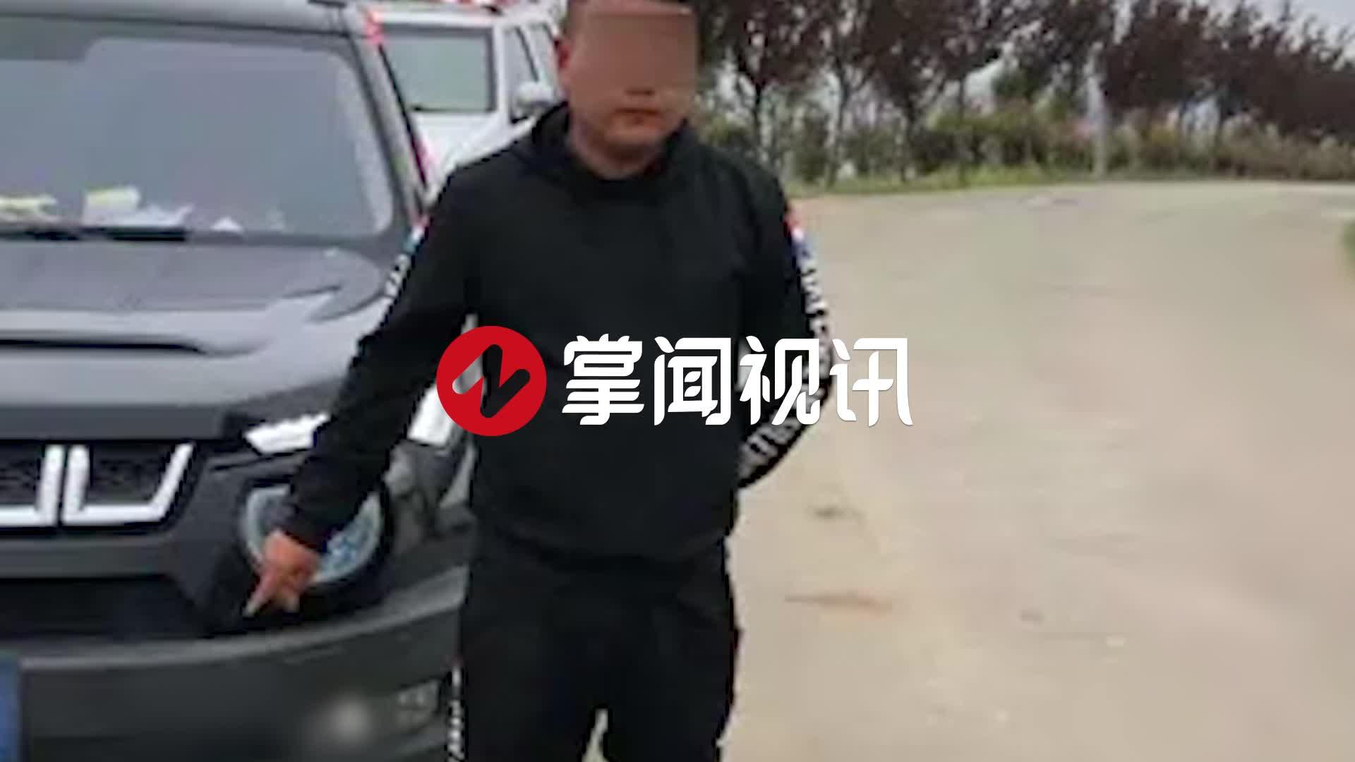 男子坐车顶兜风拍视频炫耀被举报 司机也跟着遭处罚