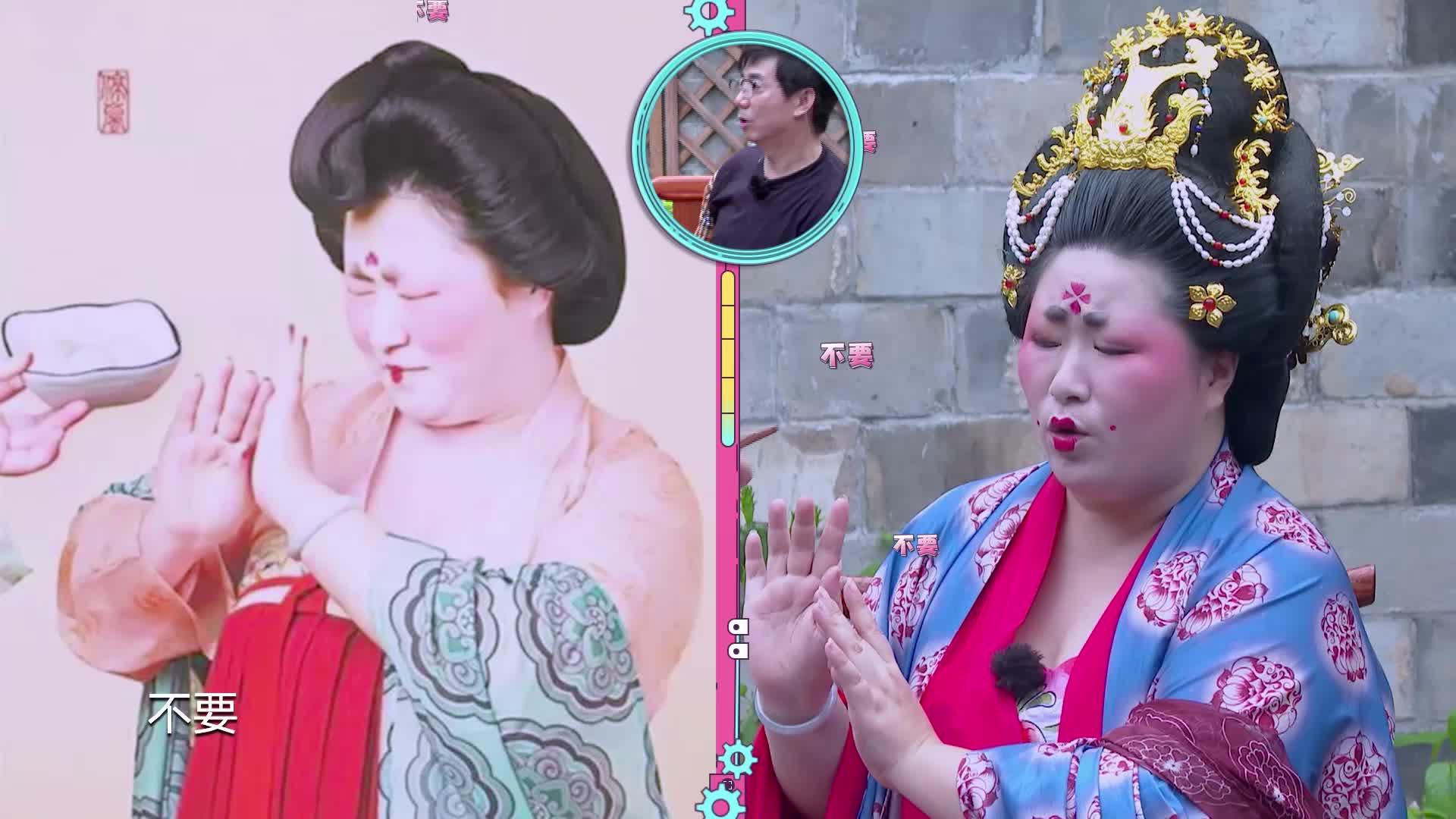 花样新世界:范明学汤圆姐姐表情包超喜感,最后破功遭倪萍嫌弃