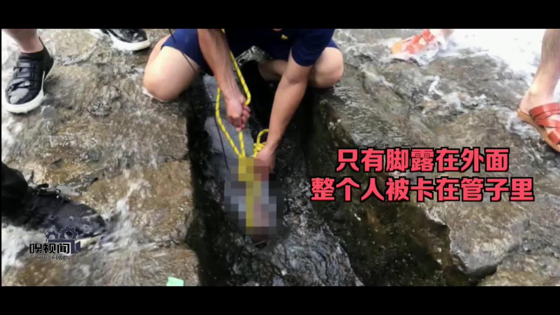 浙江温州:女孩河道游泳被吸进排水管,救出时已无生命体征
