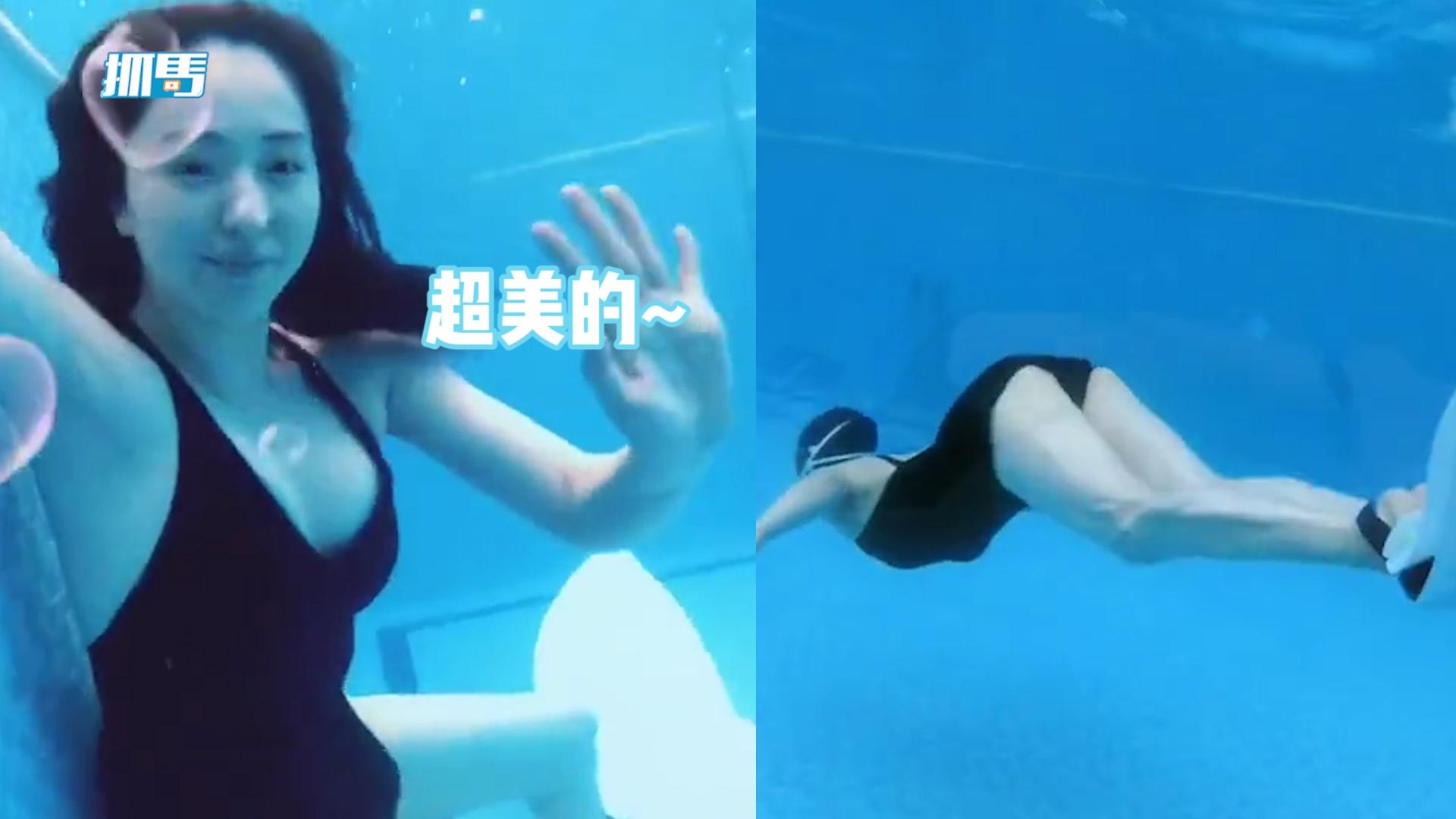 董璇化身美人鱼潜泳,穿紧身衣秀完美身材,送飞吻疑示爱绯闻男友