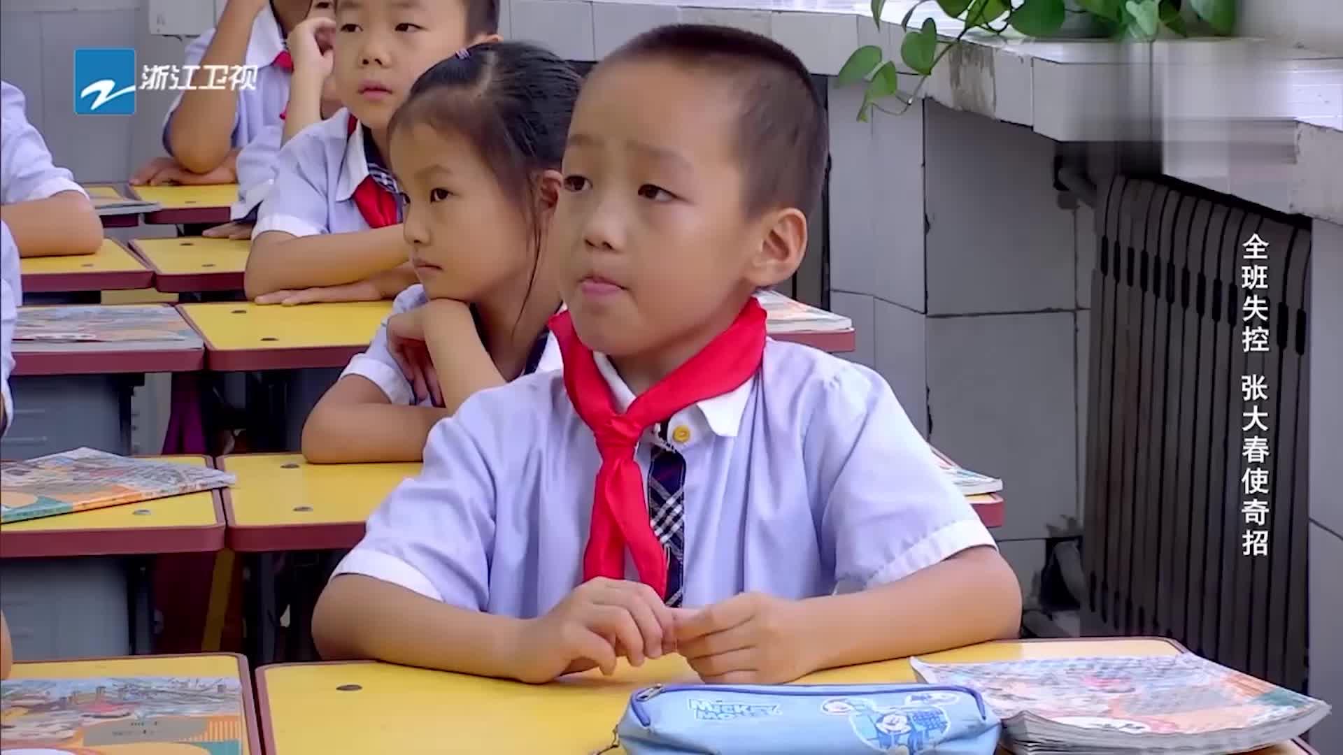 同一堂课:孟非趣解唐诗,老师要都这样,孩子不可能不爱上课!
