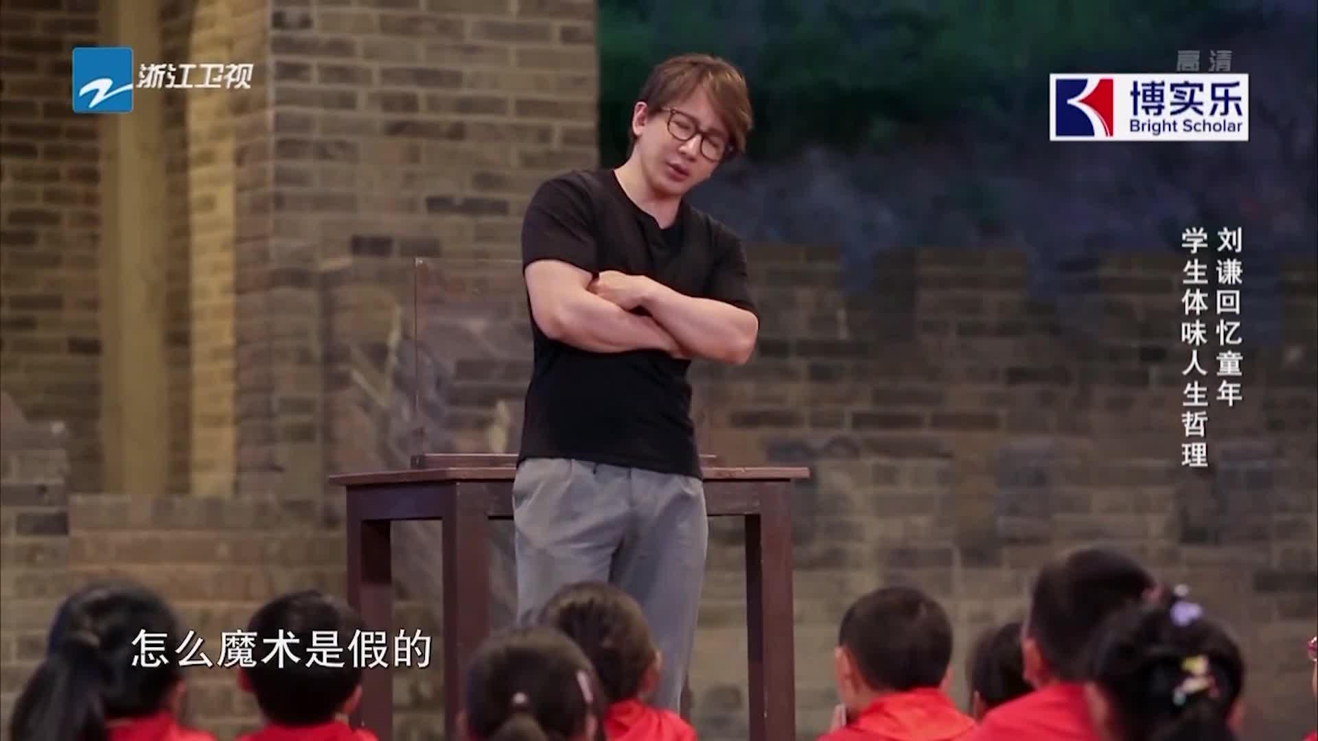 同一堂课:学生的想法天花乱坠,郑渊洁一脸问号,这是认真的?