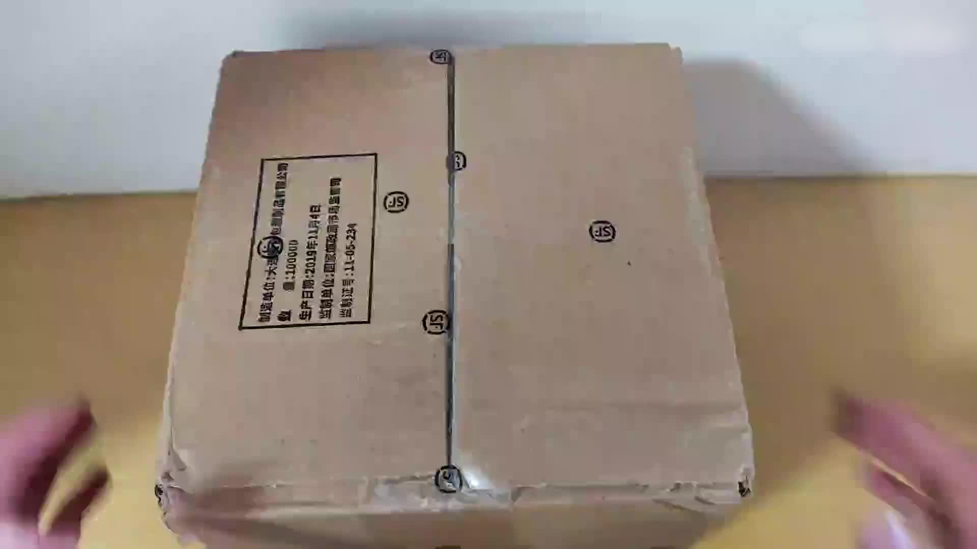 600元的小米MIX2开箱 开箱的那一瞬间 这个做工真是太棒了