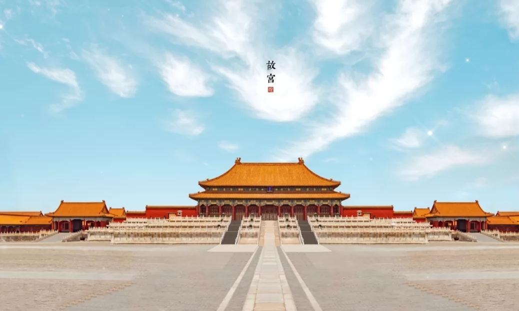 此生不悔入华夏,来世还在中华家,体验皇家宫殿的金碧辉煌