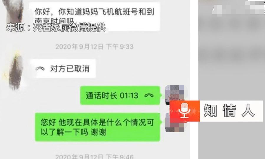 南京大学生宿舍死亡,头上有3出明显外伤