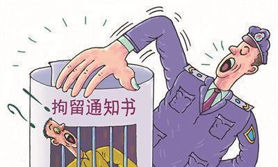 潜山一男子大闹村委会,民警:拘你没商量!