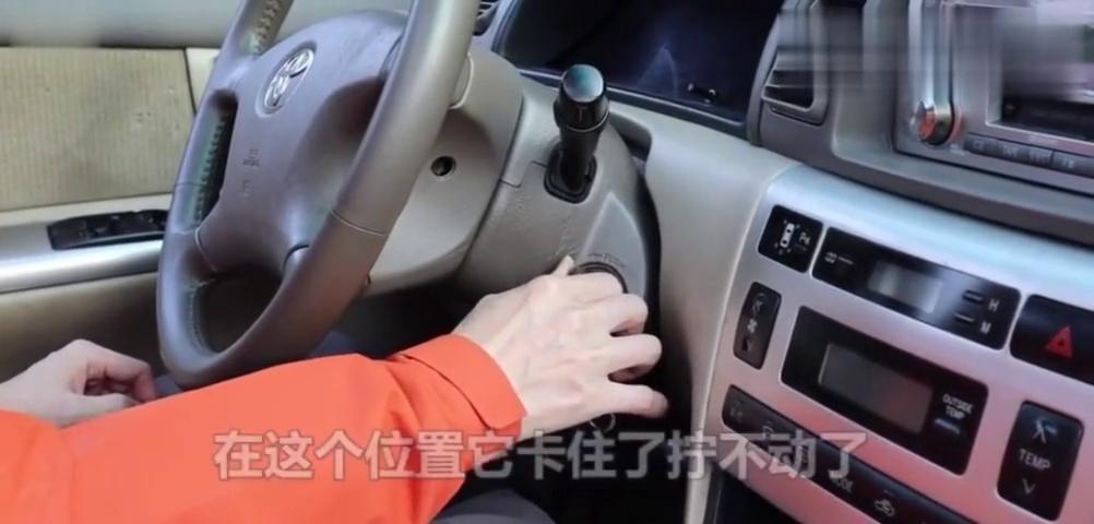 汽车钥匙拧不动是坏了吗?老司机教你轻松解决!