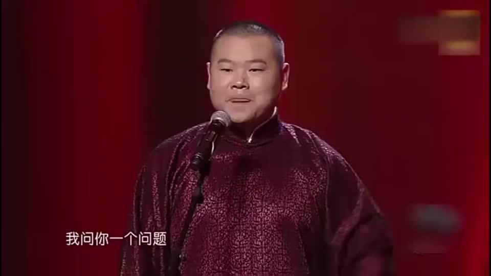 岳云鹏:等我有钱了,我就穿衣服。孙越:合着你都没穿衣服啊