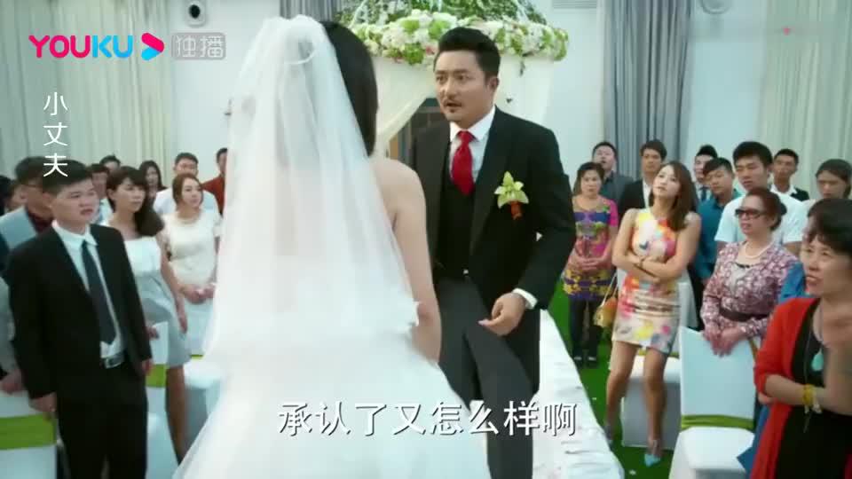 小丈夫:婆家和娘家婚礼上吵架,哪知陆小贝现场解说,下秒太搞笑