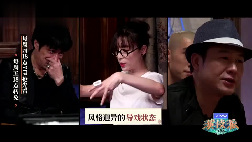 吴镇宇、张颂文、张静初都是被演员耽误的导演