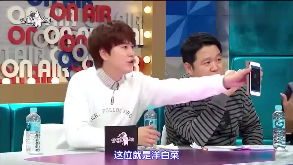 韩国主持人发问宋茜:为什么我们节目在中国那么没人气,尴尬