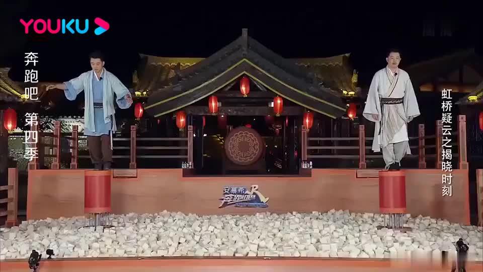 跑男:郑恺虽然体重胖了,金鸡独立还是坚持时间超长!