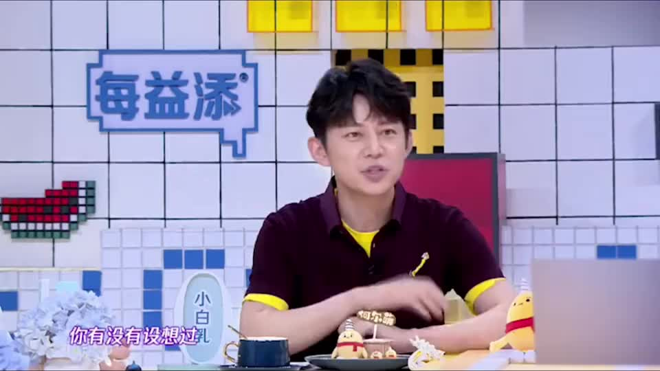 杨超越分享自己未来规划,希望30岁能达到自己巅峰,你怎么看?